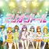 تحميل ومشاهدة الحلقة الخامسة من انمي Million Doll 5 مترجم HD , SD , عدة روابط