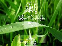 Senandung_Imam_Syafii_Sebelum_Wafat