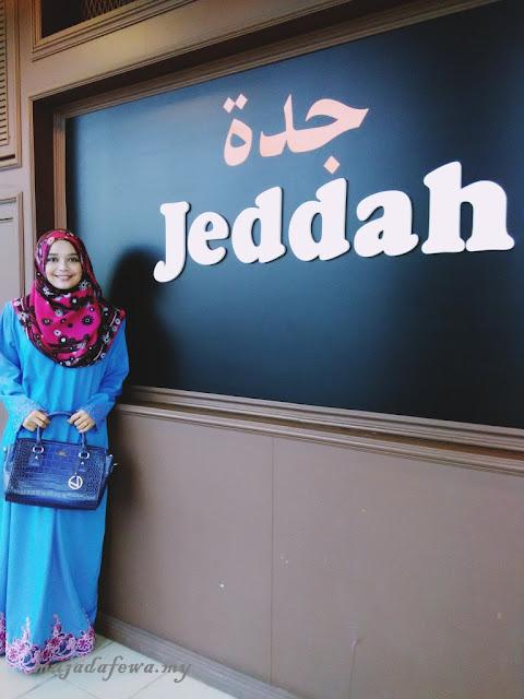 restoran jeddah, jeddah restaurant, arab cuisine, makanan arab di kelantan