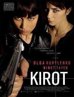 Ver La asesina de al lado (2009) Online