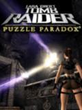 Tomb-Raider-Puzzle