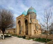 Historic Centre of Shakhrisyabz Uzbekistan