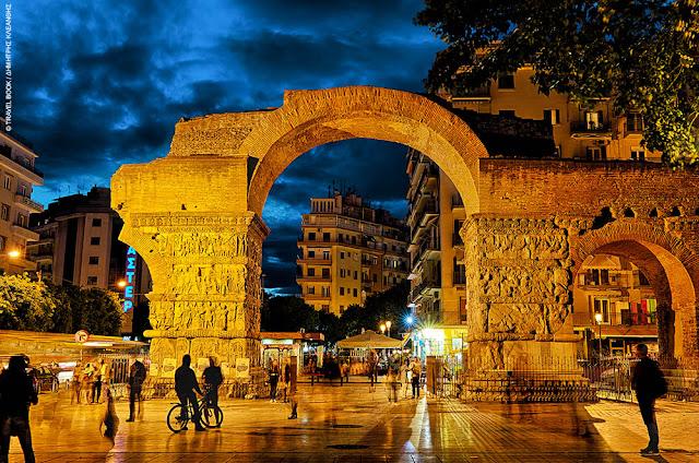 Αξιοθέατα στο κέντρο της  Θεσσαλονίκη
