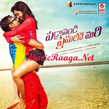 Paddanandi Premalo Mari Telugu Mp3 Songs Download