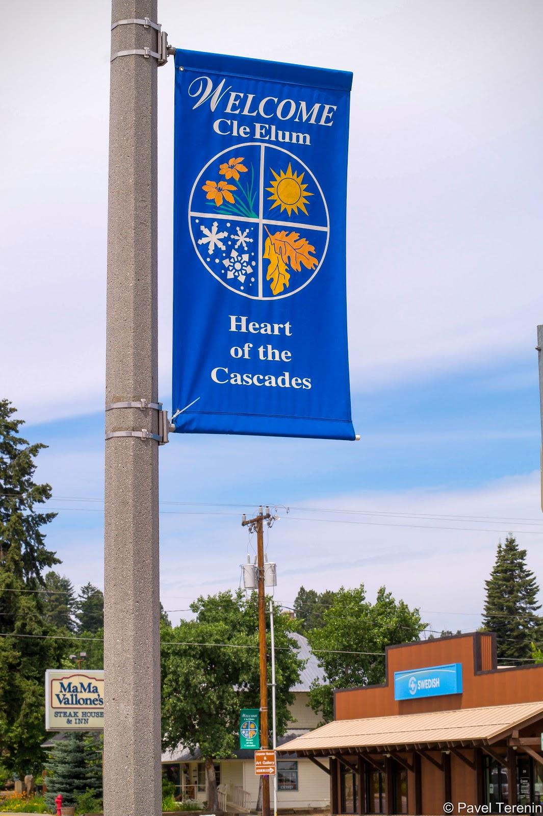 Почти в центре горного хребта находится городок Кле-Ельм: как гласит плакат на въезде - сердце Каскадных гор.