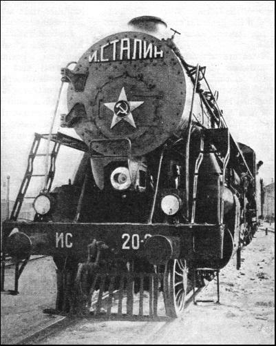 forrás: mikes.railhistory.railfan.net/r097.html