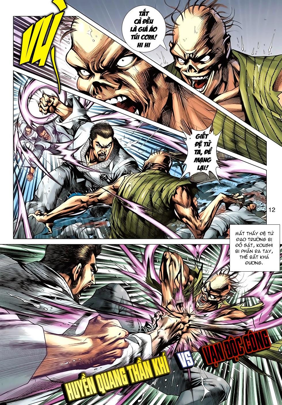Tân Tác Long Hổ Môn trang 12