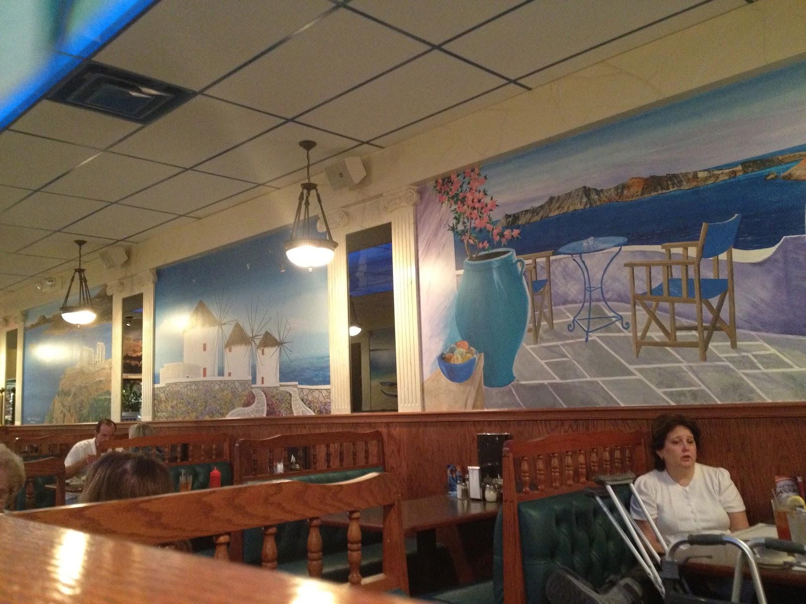 two dc atlantis family restaurant