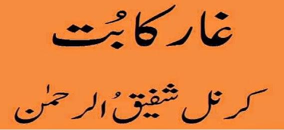 http://books.google.com.pk/books?id=Ymu9BAAAQBAJ&lpg=PP1&pg=PP1#v=onepage&q&f=false