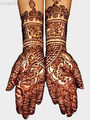 Eid Pakistani Mehndi Designs - 2