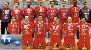 Telecom Túnez: Nuevo patrocinador de la Federación Tunecina de Handball | Mundo Handball
