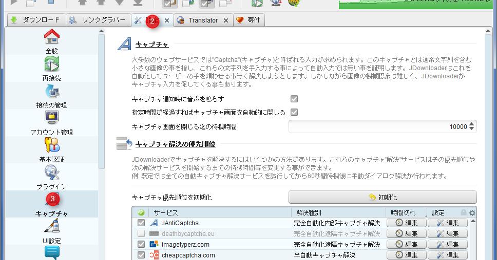 JDownloaderorg - Official Homepage