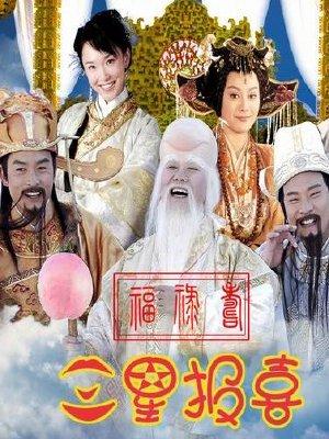 Phúc Lộc Thọ (HTV7 Thuyết Minh) - (14/14)