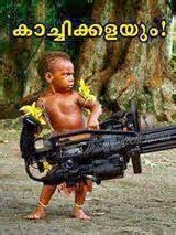 malayalam fun image - Kaachi kalayum