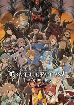 Granblue Fantasy The Animation TV