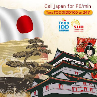 Sun Cellular Call Japan, promo, promotion
