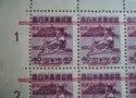 Area perangko kuno