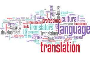 සිංහල -  தமிழ் Translation Service