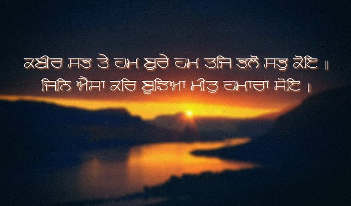 Sikh Updates And Religious Pictures Wallpapers