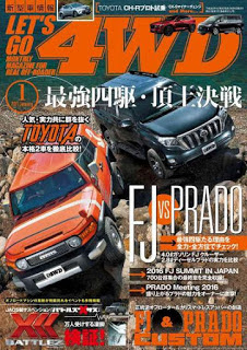 LET'S GO 4WD【レッツゴー4WD】2017年01月号