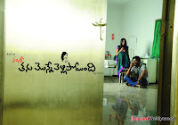 Tanu Monne Vellipoindi Telugu Movie Wallpapers+(4) Ajmal   Tanu Monne Vellipoyindi Movie Posters