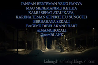 imam ghazali quotes on knowledge, imam ghazali on knowledge, imam ghazali nasehat, imam ghazali ilmu