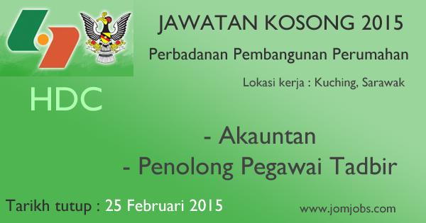 Jawatan Kosong Perbadanan Pembangunan Perumahan (HDC) Sarawak Terkini