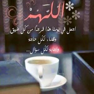 http://programs2android.blogspot.com/2014/12/2015-islamic-prayers-cameraman.html