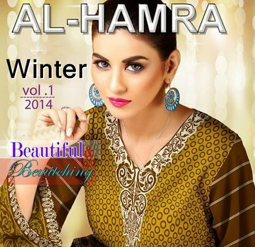 Al-hamra Fabric Winter 2015