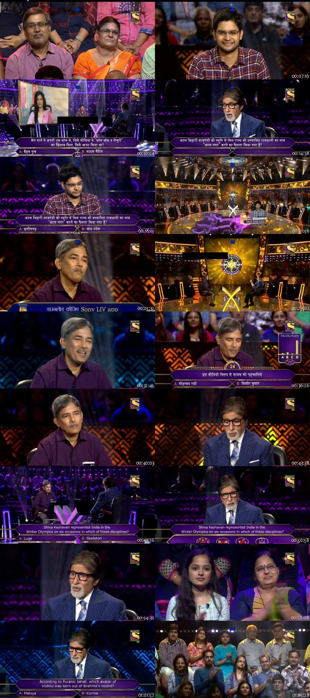 Screenshots Of Hindi Show Kaun Banega Crorepati Season 10 2018 24th October 300MB 480P HD