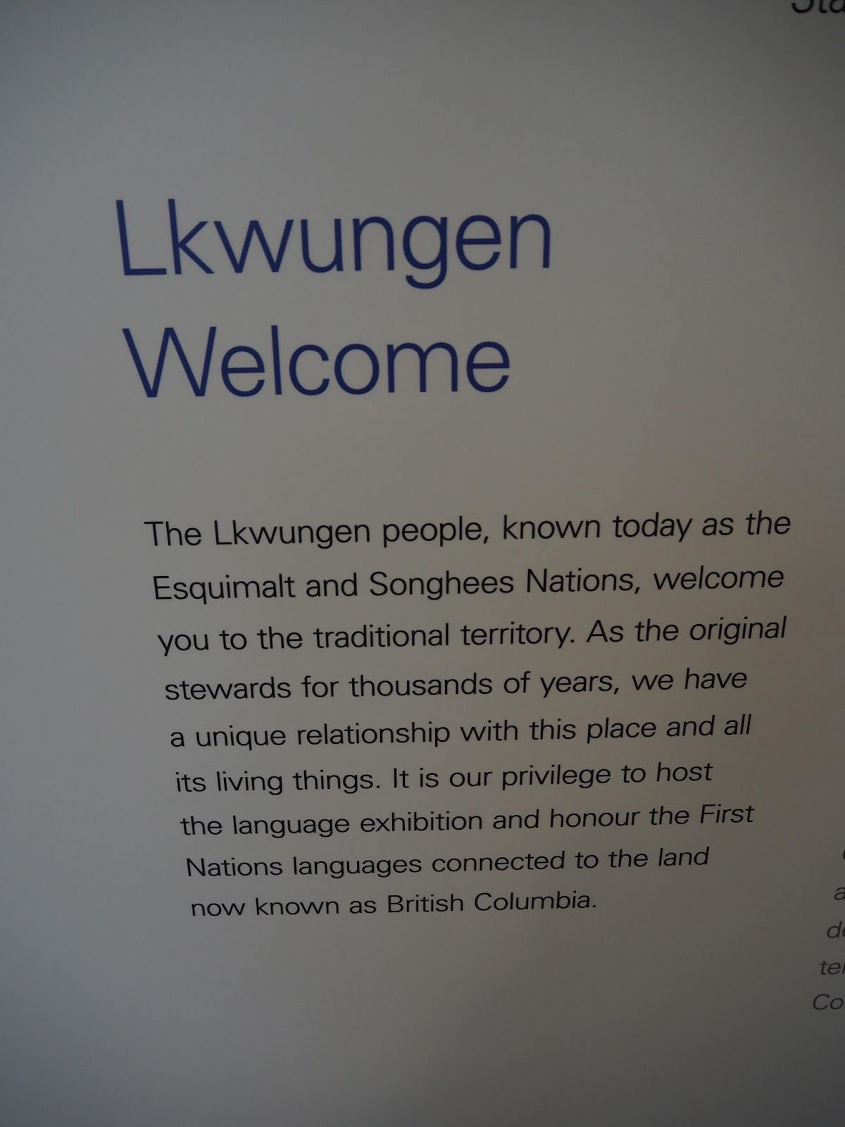 Mesum Of Living Languages notes on culture: first peoples galleries, royal bc museum