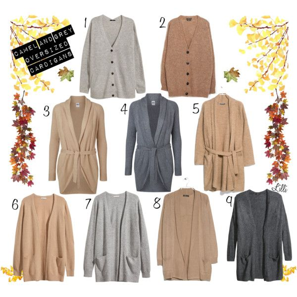 Camel and Grey Oversized Cardigans - Fall Trends