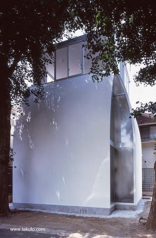 Moderna casa pequeña japonesa Penguin House