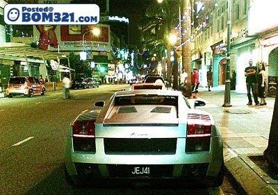 Kereta Lamborghini Jejai