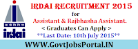IRDAI Recruitment 2015