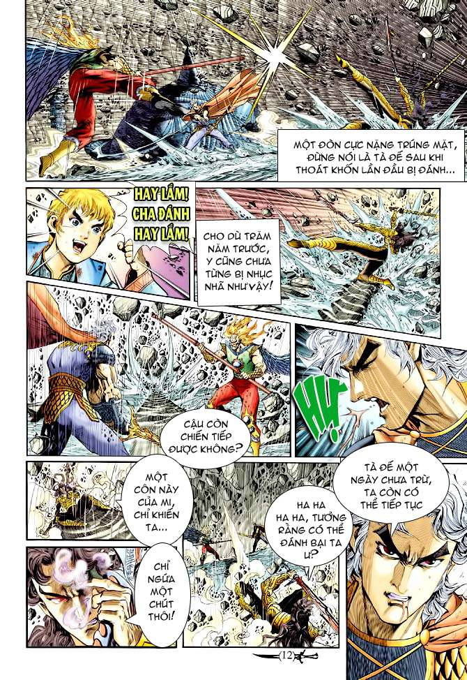 Thần Binh Huyền Kỳ I chap 145 - Trang 11