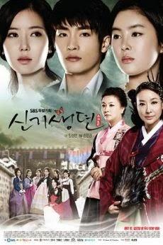 Tân Sinh Kỹ Truyện - New Tales Of Gisaeng
