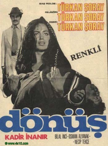 donus1.jpg