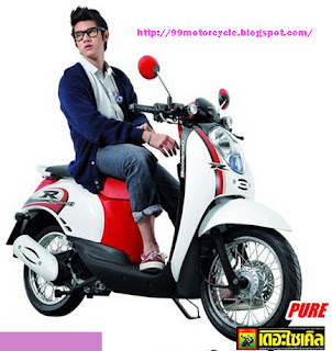 18 Photos Modification Honda Scoopy | Honda Scoopy Specifications & Price