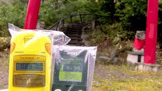 玉川温泉 放射線05