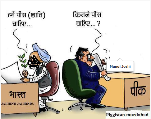 costliness cartoon, jokes and chutkule