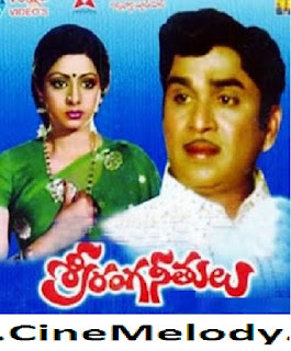 Sreeranga Neethulu Telugu Mp3 Songs Free  Download 1962