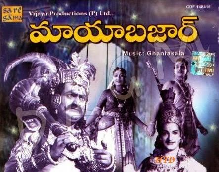 Love Images Download Telugu Mp3 - Maria to Supeingo