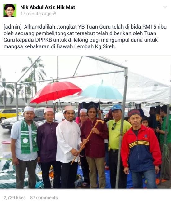 Nik Aziz Lelong Tongkat
