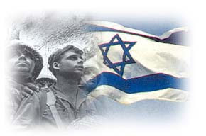 Yom Ha'atzmaut Israel Independence Day