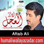 http://www.nohaypk.com/2015/10/aftab-ali-nohay-2016.html