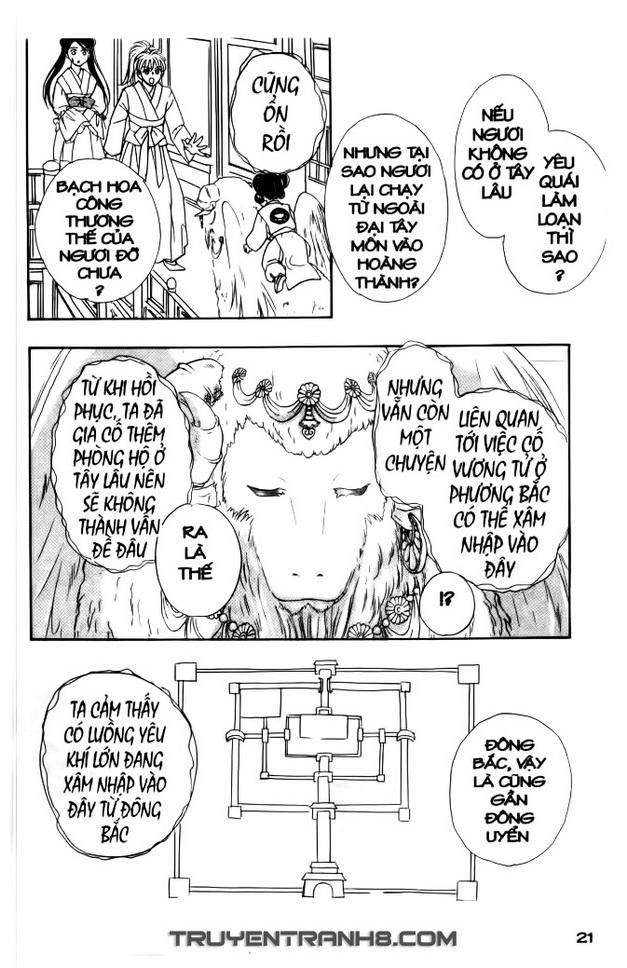 Đôi Cánh ỷ Thiên - Iten No Tsubasa chap 11 - Trang 3