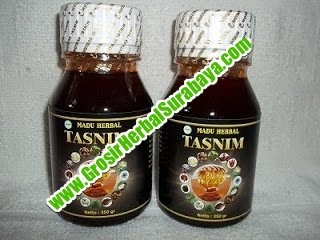 Merupakan madu herbal multi manfaat yang di ramu dari bahan-bahan herbal pilihan yang berjumlah 17 macam, berkhasiat tinggi dan mengandung berbagai sumber nutrisi.
