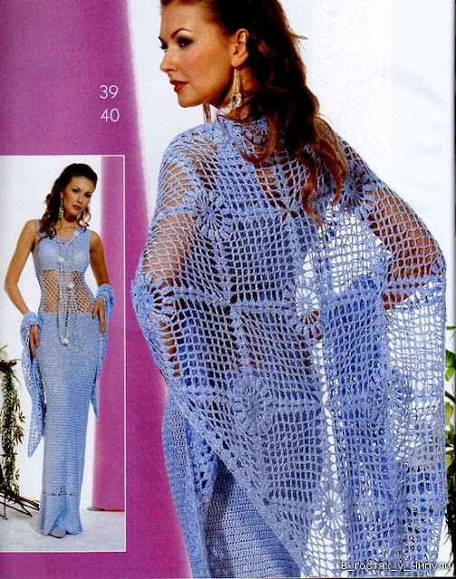 Журнал МОД 480. . Вязание крючком, вышивка