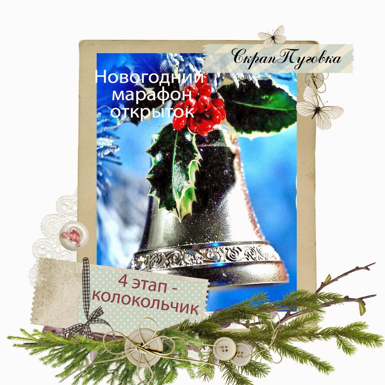 http://scrap-pygovka.blogspot.ru/2014/11/4.html
